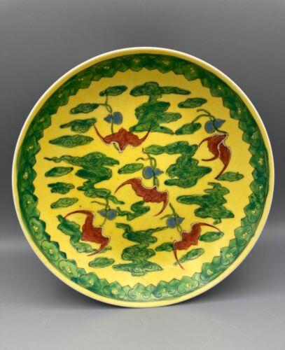 """VTG Famille Jaune HI Japanese Porcelain Dish Bats Carrying Double Gourds 7.6"""" D"""