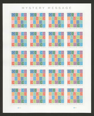 2021 MNH US 5614a Mystery Message imperf NDC sheet (20 stamps)