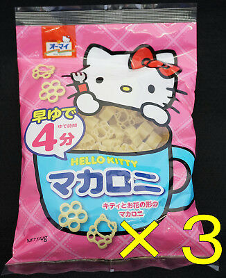 Macaroni in the shape of Hello Kitty Pasta 150g×3pcs Sanrio Japan /With tracking