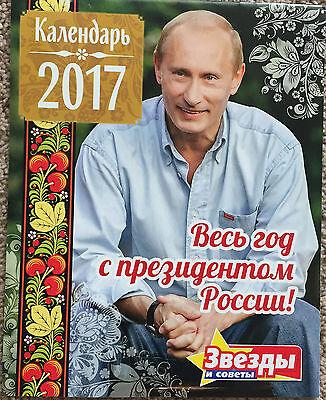 2017 Wall Calendar President Of Russia Vladimir Putin Original