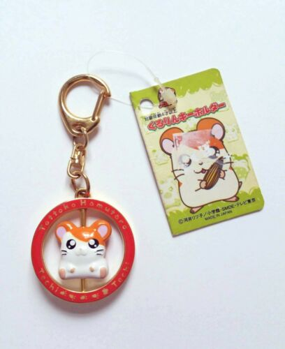 Brand New Japan Hamtaro hamster metal keychain with tag Authentic RARE