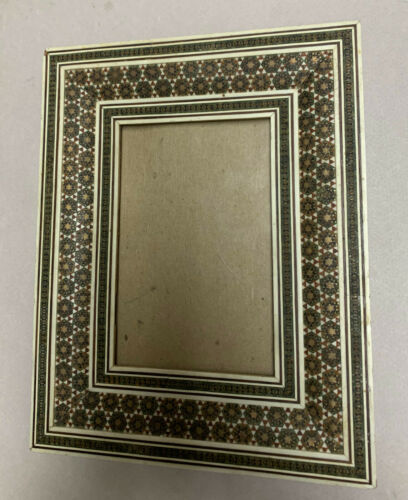 "Vintage Persian Khatam Kari Frame, Micro Mosaic, 8 1/4"" x 6 1/2"", Shell, Wood"