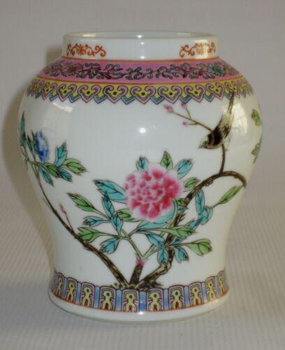 "Vintage Chinese Famille Rose Porcelain Hand Painted Vase 5"""