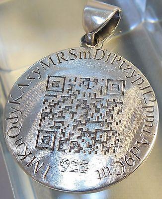 QR Engraved bitcoin ethereum litecoin dogecoin dash monero nem  gridcoin zcash