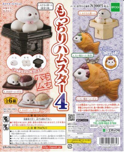 Mochiri Hamster 4 Figurine 6pcs set Gashapon EPOCH Japan