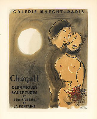 Marc Chagall lithograph poster (printed by Mourlot)