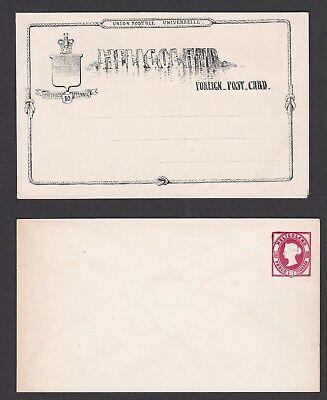 Heligoland. Two Postal Stationary items.