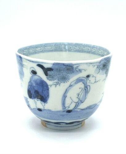 Japanese Arita porcelain Sobachoco Sakecup Kintsugi Person