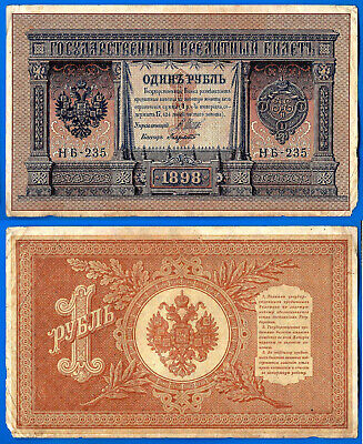 Russia 1 Ruble 1898 Rubles Russie Free Shipping Worldwide Paypal Btc