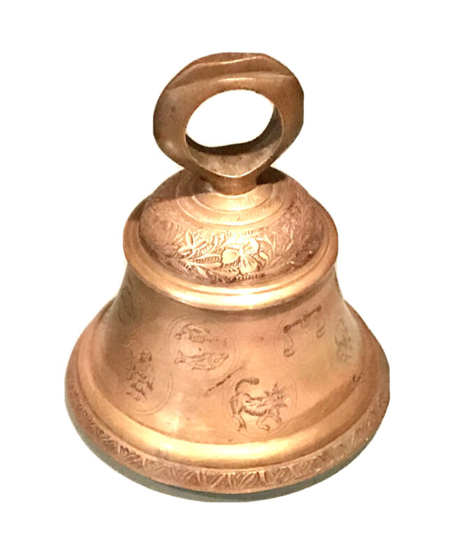 Vintage Dated Brass Chinese Asian Horoscope Decor Bell Table Desk Accessory