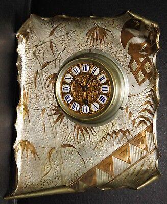 American Aesthetic Movement att. Reed & Barton Clock The Brass Menagerie