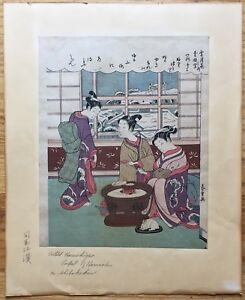 SUZUKI HARUSHIGE Winter in Yoshiwara Original Japanese Woodblock Print Ukiyo-e