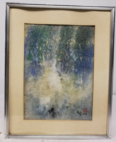 Antique Vintage Mun Quan Signed Chinese Watercolor Abstract Framed