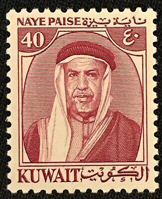 Kuwait SC #145 Mint NH 1959