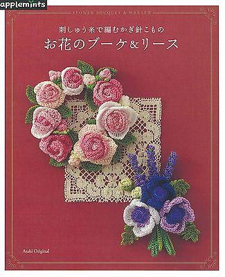 Шаблоны Flower Bouquet & Wreath by