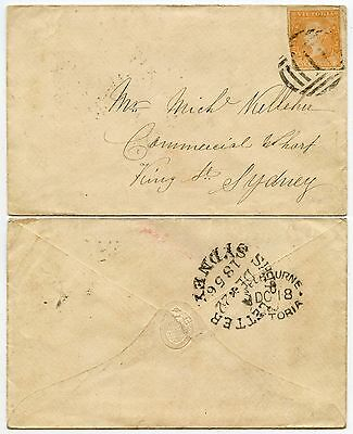 AUSTRALIA VICTORIA 1856 IMPERF 6d SHIP LETTER PMK MELBOURNE to SYDNEY INTERNAL