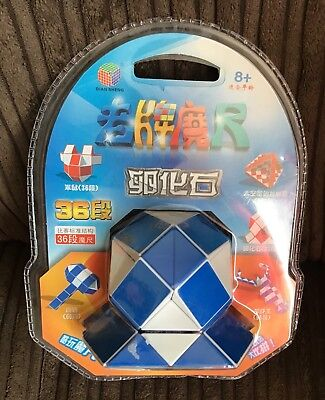 Dian Sheng Twist Puzzle Brain Teaser New