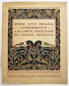 Brochure 1916 M Daille Lampu Gravure Art Deco Cole