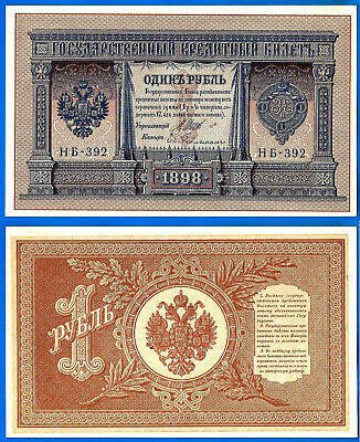 Russia 1 Ruble 1898 UNC Rubles Russie Free Shipping Worldwide Paypal Btc OK