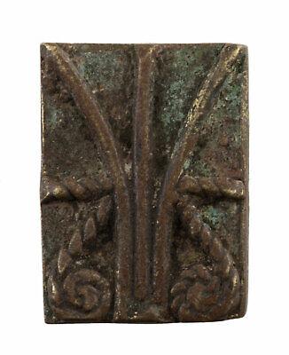 Weight Akan IN Weigh L'Or Brass 22 G Ashanti Figure Geometric Art African 605