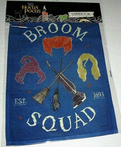 "DISNEY HALLOWEEN GARDEN FLAG 12.5""x 18"" BROOM SQUAD /From the Movie HOCUS POCUS"