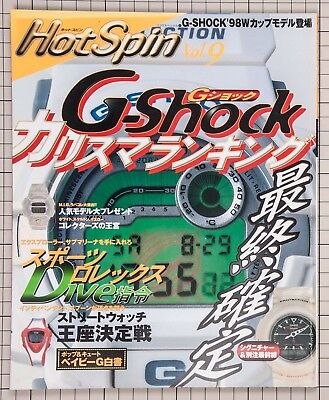 Casio G-SHOCK and Sports Rolex Japanese Vintage Magazine Hot Spin 1998