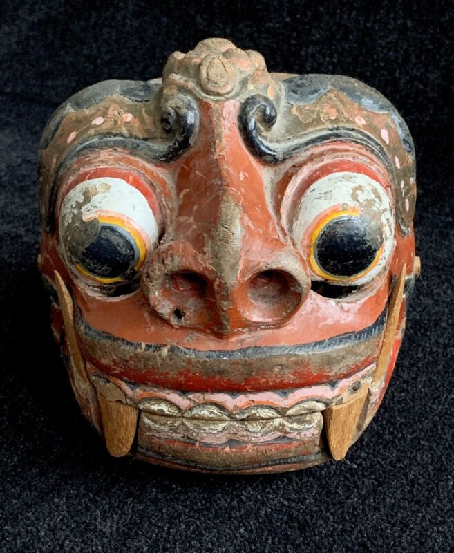Indonesian Painted Wood Puppet ~ Barong Ket