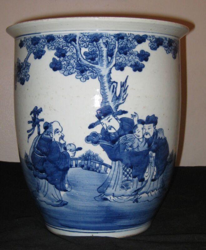 CHINESE PORCELAIN BLUE & WHITE PLANTER POT;19TH CENTURY, NR.