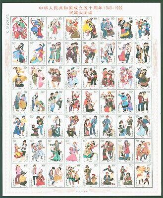 VR China 1999 - Trachten Kostüme Tanz Musikinstrumente - 56 Werte - Nr. 3030-85 (Tanz Werte Kostüme)