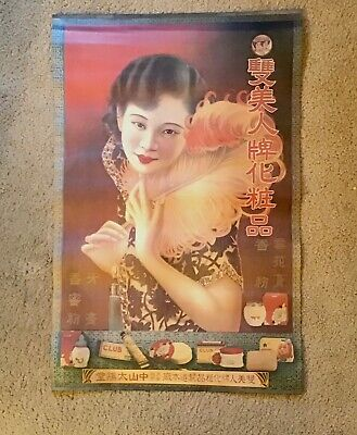 """Vintage Japanese Advertising Poster Pretty Lady with Feather Club Beauty 30""""x20"""""""