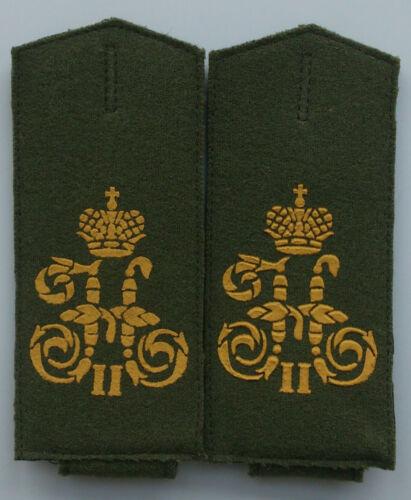 Russian EMPIRE  Shoulder boards  Lower ranks RIA Nicholas II Epaulettes Replica