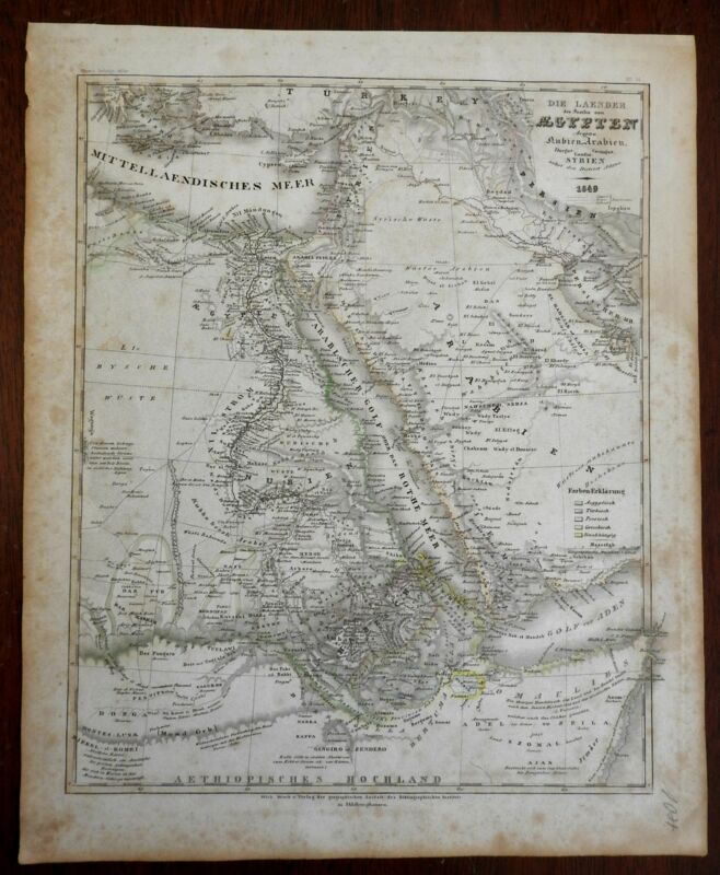 Mts. of Moon Africa Ottoman Middle East Egypt Arabia 1849 Meyer detailed map