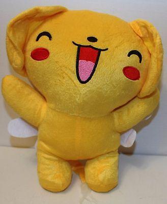 """CardCaptor Sakura 12"""" Kero Plush Toy/anime/manga/cosplay/UK SELLER"""