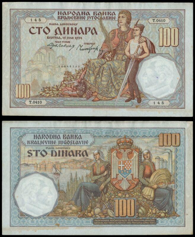 ZA.028} YUGOSLAVIA 100 dinara 1934 VF-