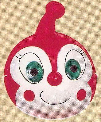 Japanese Omen Children Kids Halloween Costumes Face Mask OM-9 Made in japan