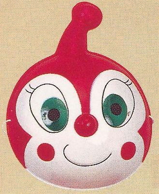 Japanese Omen Children Kids Halloween Costumes Face Mask OM-9 Made in japan - Halloween In Japanese