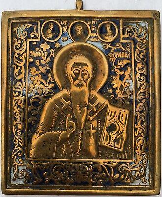 """Original alte russische Metallikone  """"Heilige Antipas"""",  19 Jh., 10,6 x 8,8 cm"""