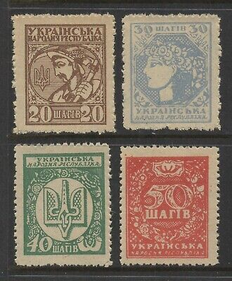 C866 UKRAINE 1918 Russian CIVIL WAR Georgy Narbut stamps (no money) without gum