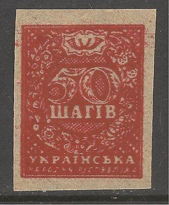 Ukraine #5 (A5) VF MINT NH - 1918 50sh Inscription of Value