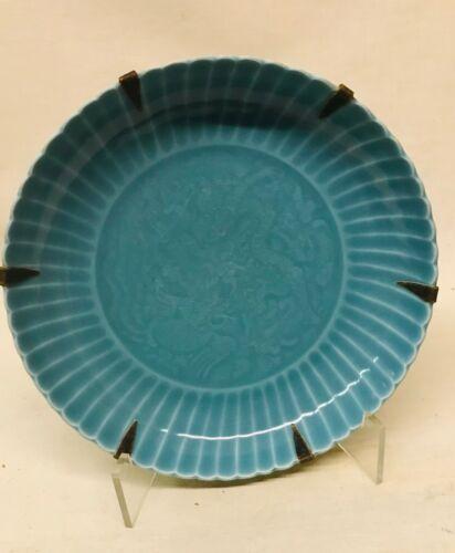 Blue plate.  Qing Qianlong Mark.