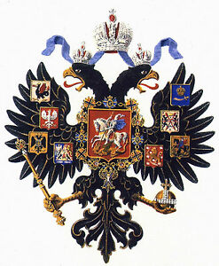 Print Imperial Russian Double Headed Eagle Coat Of Arms Crest Tsar Romanov