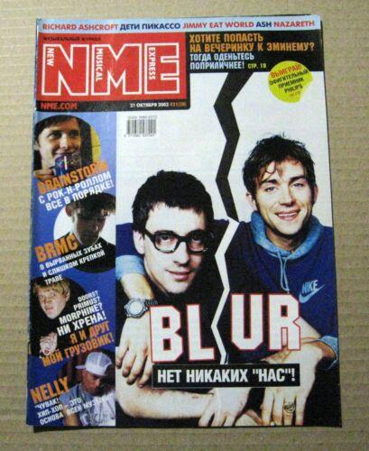 NME magazine 2002 Russia Blur Brainstorm Black Rebel Motorcycle Club very rare