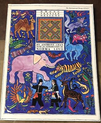 Hmong Textile Design by Anthony Chan/Norma Livo ~ 1990 ~ NEW Hmong Textile Design