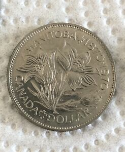 1970 Canada 1$ Dollar - 2 available - Excellent Condition