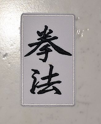 Patches Kenpo Patches 2