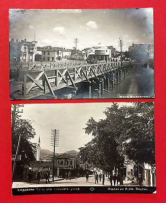 2 x Foto AK BULGARIEN 1929/35 Brücke und Strassenpartie   ( 9716