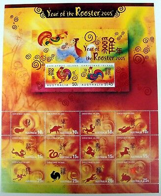 CHRISTMAS ISLAND AUSTRALIA YEAR OF THE ROOSTER STAMP SHEET CHINESE HOROSCOPE 05'