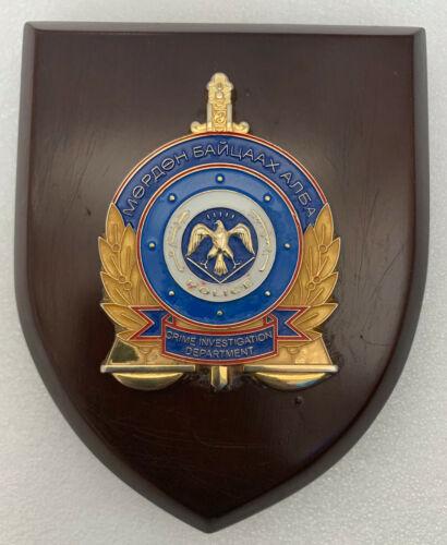 Mongolia Police Crime Investigation Department Plaque Collectable Original