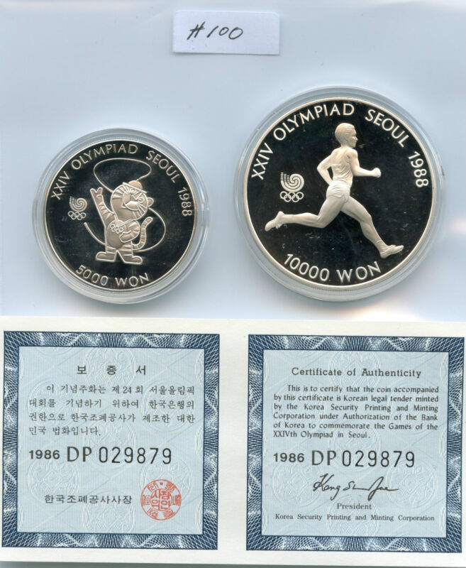 Korea Seoul 1988 Olympics (#100) 5,000 & 10,000 Won With Box & Certificates.