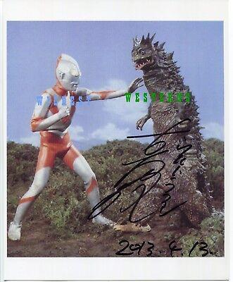 SATOSHI BIN FURUYA Signed Photo Autograph RARE ULTRAMAN Japanese TOHO Ultra Q d
